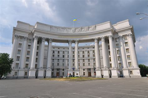 Ministry Of Foreign Affairs Of Ukraine Architectuul