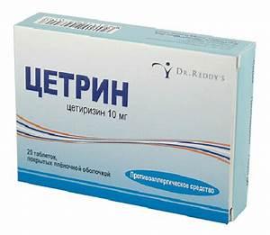 Лекарство от простатита в таблетках