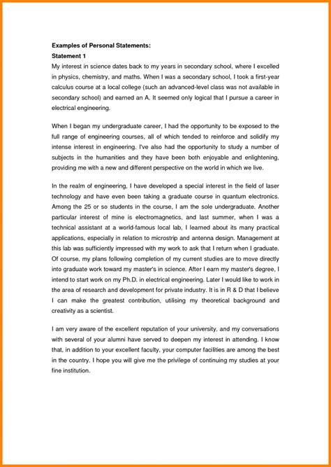 examples  personal statements case statement
