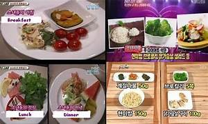 Images of Kpop Weight Loss Plan - #Summer