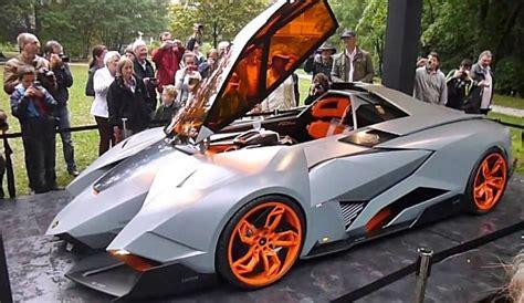 Lamborghini Egoista And Price 2018