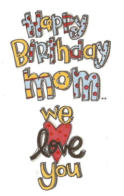 We You Images Happy Birthday We You Pictures Photos And