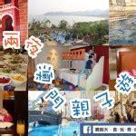 英國凱莉山是一所有超過 140 年歷史的英國傳統寄宿學校,於 2017 年進駐香港。香港凱莉山學校的校舍位於尖沙咀,香港分校沿用英國學制,分校師資亦會由英國凱莉山負責招聘及訓練以維持教學質素。 【港人德國教學記】重視情緒智商 | BK Milk ‧ 親子語