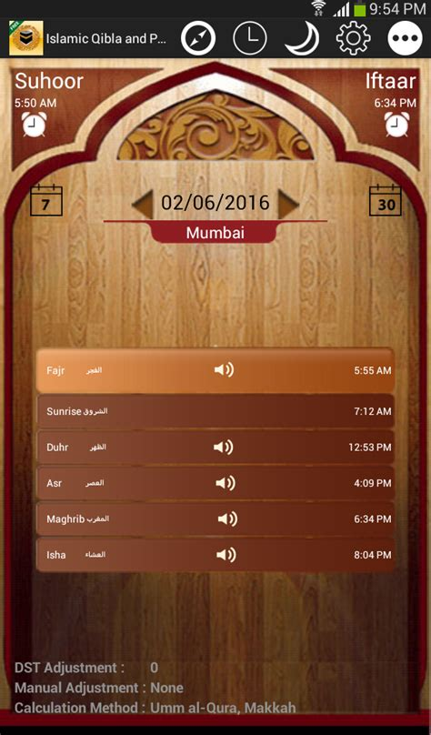 Amazon.com: Muslim Prayer Times (Free) - أوقات الصلاة