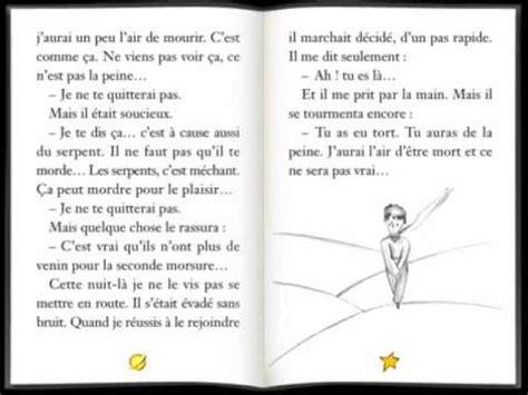 le petit prince chapitre 26