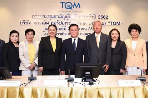 TQM ประชุมผู้ถือหุ้น จ่ายปันผล 0.30 บาทต่อหุ้น - โพสต์ ...