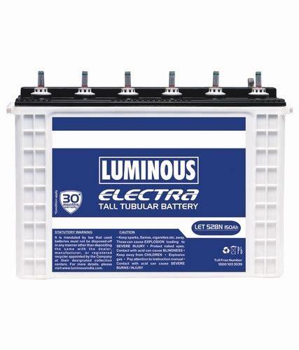 luminous inverter battery  rs  piece luminous