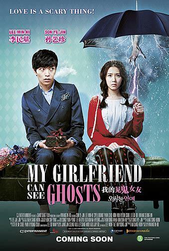 girlfriend   ghosts chilling romance