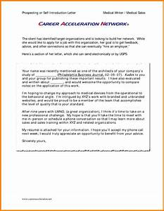 9 introduction email for job introduction letter With how to write email for job