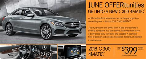 The dealership focuses on providing outstanding customer. Mercedes-Benz Manhattan | New & Used Mercedes-Benz ...
