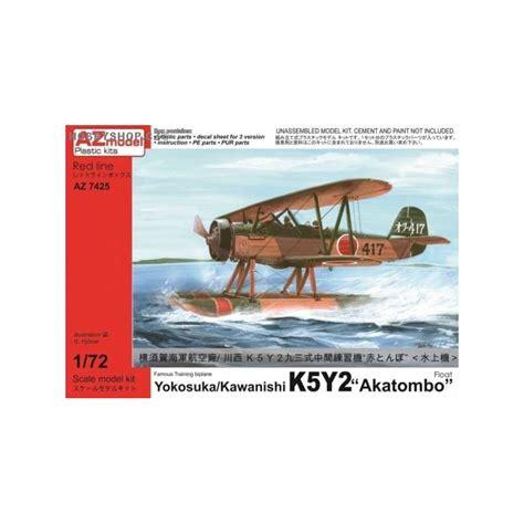 yokosukakawanishi ky akatombo floatplane  kit