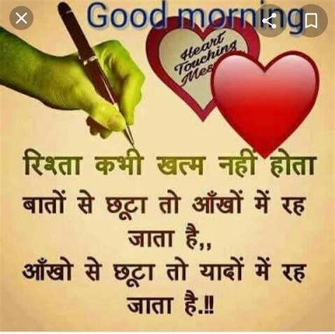 Puja Sharma - Posts | Facebook