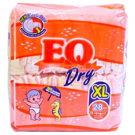 heavy duty sofa eq disposable baby diapers xl 28pcs 12 16kg