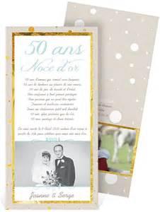 invitation 50 ans de mariage 17 meilleures idées à propos de invitation anniversaire 50 ans sur 18 ans 5 ans de