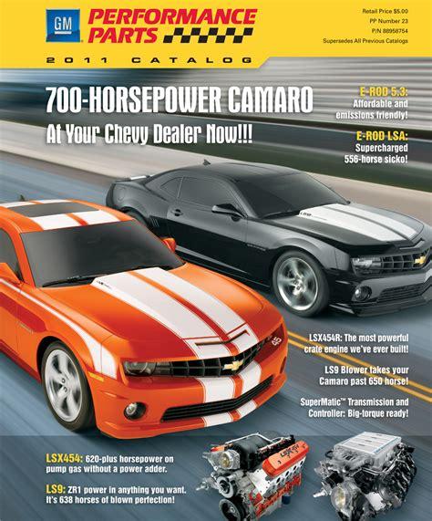 gm performance parts updates  catalog lists  hp