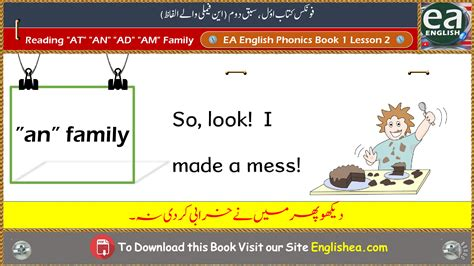 English For Kids Phonics Books For Kids Pdf  Ea English