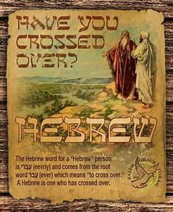 115 best images about Yah is Salvation on Pinterest