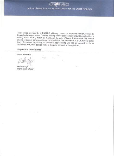 sle cover letter for marine engineer cadet cover