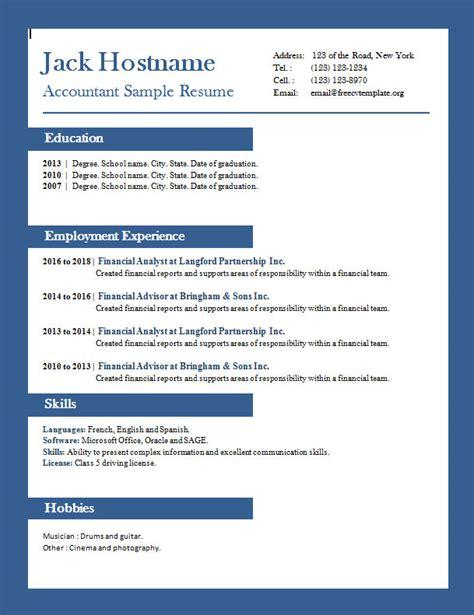 accounting free cv template dot org