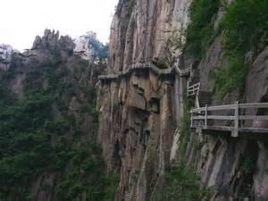 Bridge Huangshan Mountain China