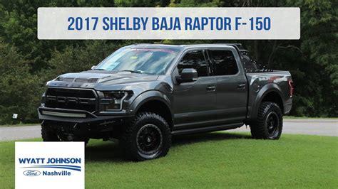 2017 Shelby Baja Raptor