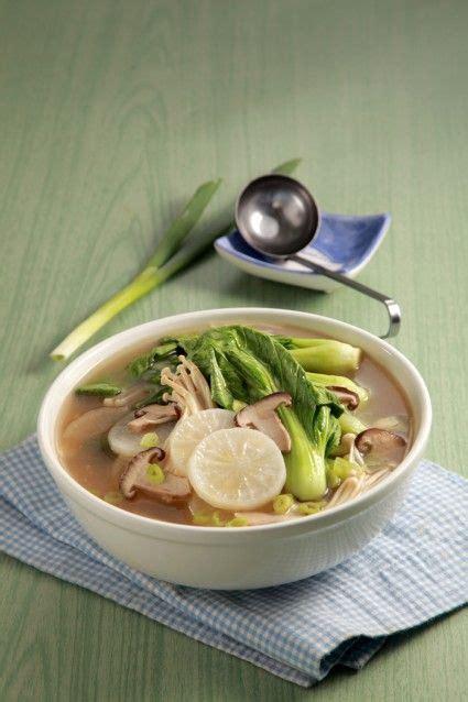 Masukkan tofu, aduk perlahan supaya tidak hancur. SAYUR KUAH MISO | Masakan, Resep makanan, Resep masakan