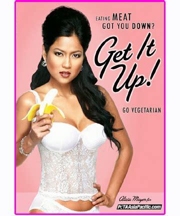 quot get it up go vegetarian quot says new peta ad caign ecorazzi