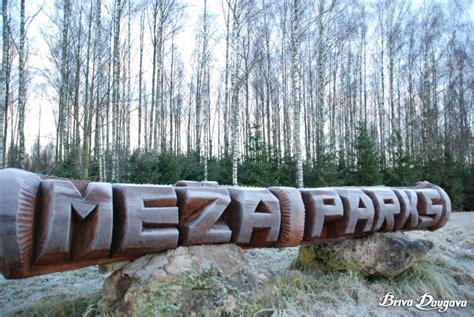 Mežaparkā saglabās dabisko vidi | Brīvā Daugava