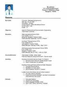 sle high school student resumes my resume portfolio