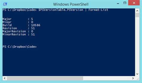 time  upgrade windows powershell  version  wahl