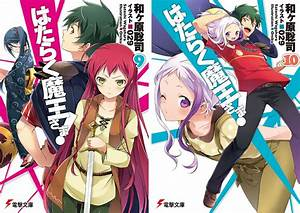 Read The Devil Is A Part Timer Light Novel Pin On Part Timer