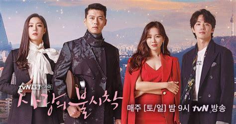 韓国 ドラマ 愛 の 不時着