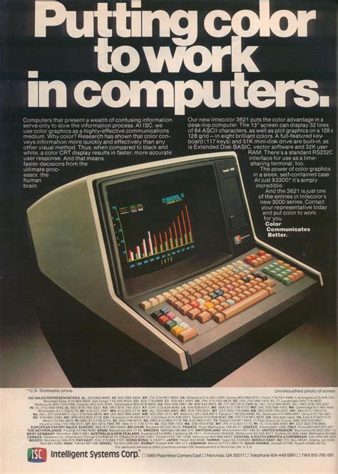 vintage computer advertisements   late