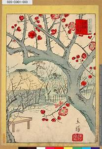 755 best images about Japanese Woodblock Prints, etc. on ...