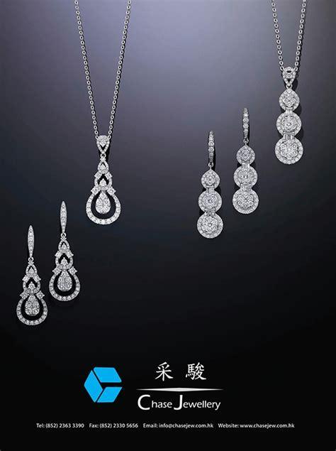Chase Jewellery Manufactory Ltd