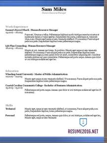 2016 Resume Format Examples