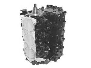 Mercury Marine 90 Hp  3 Cylinder  Induction Manifold