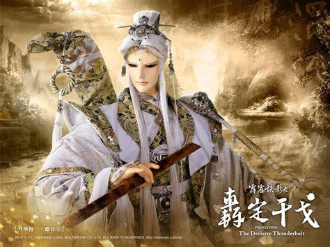 pin  chiyau santery  taiwanese puppetry pilijin