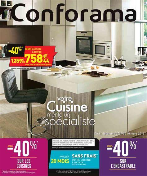 promo cuisine conforama promo conforama cuisine catalogue 2015 07 24