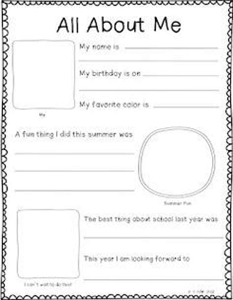 About Me Template For Students by 1000 Images About All About Me Topic On All