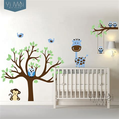 cheap daycare wall decals