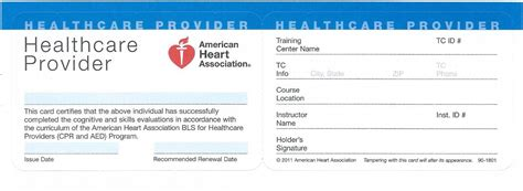 Search for a copy replacement or lost cpr first aid bbp or bls card ecard lookup and download. BLS-blank-card-1   Educate Simplify