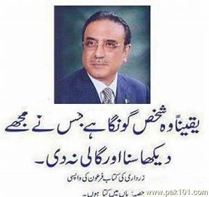 Funny Picture zardari funny | Pak101.com