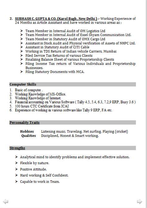 tally erp   resume format resume format resume