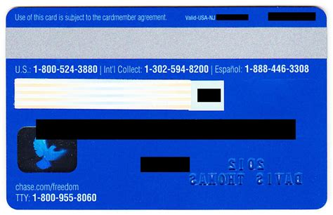 Account monitoring · fraud security · add authorized users New Chase EMV Chip and Signature Credit Card Pics: Freedom, Southwest Airlines Premier and Plus