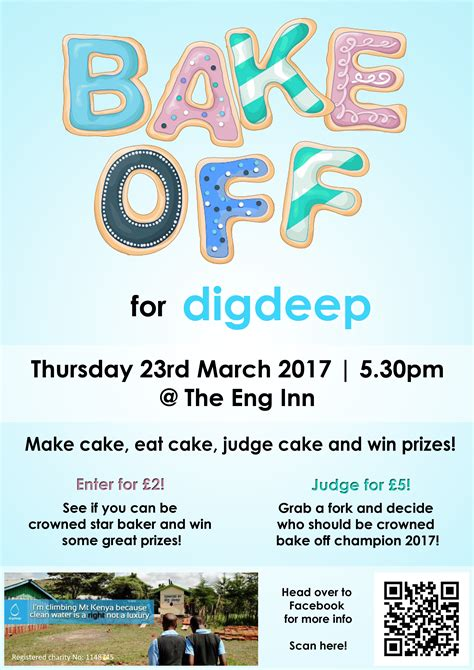 the 2017 bake off for dig deep school of engineering