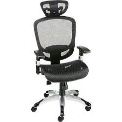 staples hyken technical mesh task chair black staples 174