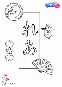 Prénom Japonais Signification : quelques liens utiles ~ Medecine-chirurgie-esthetiques.com Avis de Voitures