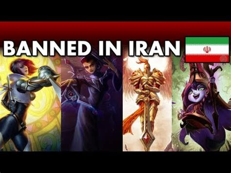 banned  iran female lol champions youtube