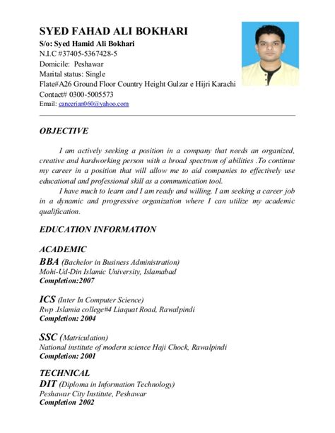 How Do I Upload My Resume To Linkedin 2017 by My Resume